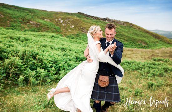 GG's Yard Dumfries Wedding Scotland Dumfries