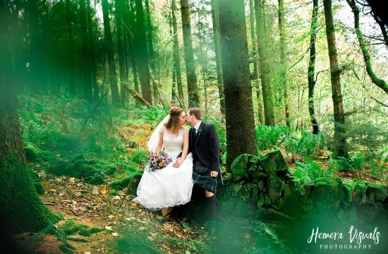 craigadam wedding venue dumfries