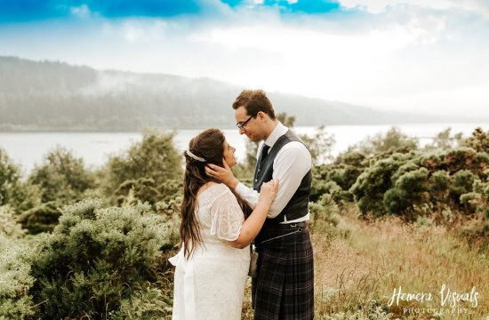 loch ken wedding